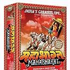 Mahabharat (1988)