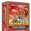 Still Mahabharat