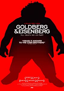 Full movie downloads for mobile Goldberg \u0026 Eisenberg Israel [BDRip]