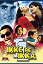 Ikke Pe Ikka (1994) Poster