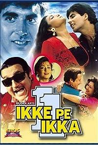 Primary photo for Ikke Pe Ikka