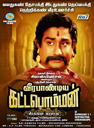Biography Veerapandiya Kattabomman Movie