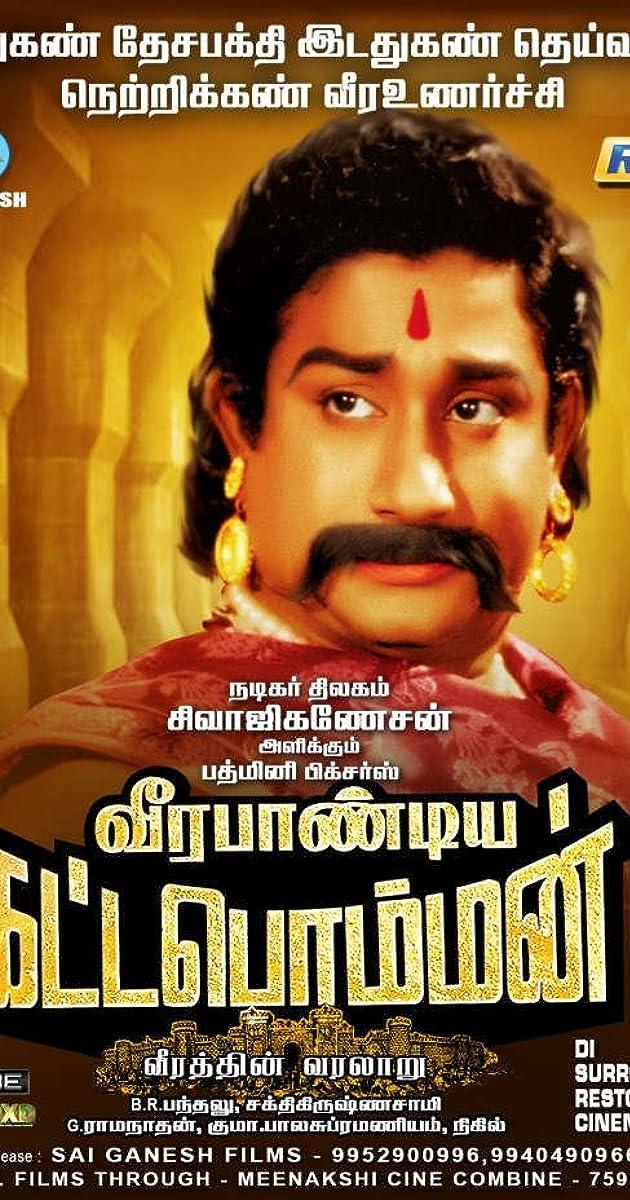 parasakthi tamil full movie free 16