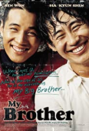 My Brother Poster