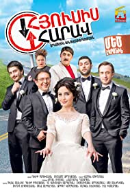 Four Buddies and the Bride (2015)