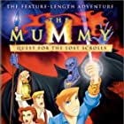 The Mummy (2001)