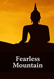 Fearless Mountain Poster
