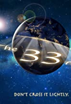 The 33rd: Sci-Fi Anthology