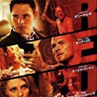 Danny Trejo, Mischa Barton, Luke Goss, and Timothy Woodward Jr. in Beyond Justice (2014)