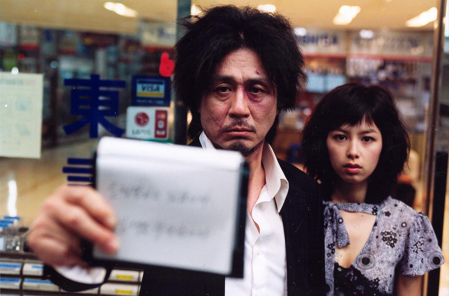 Películas imprescindibles para entender el cine coreano: Oldboy (2003)