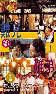 Direct downloadable movies Xin nan xiong nan di Hong Kong [movie]