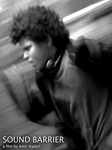 Sound Barrier (2005)