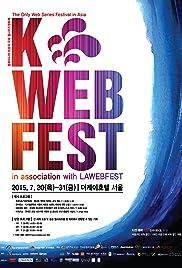 2015 KWEB Fest Award Show Poster