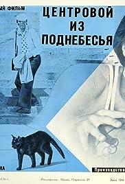 Tsentrovoy iz podnebesya Poster