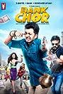 Bank Chor (2017) Poster