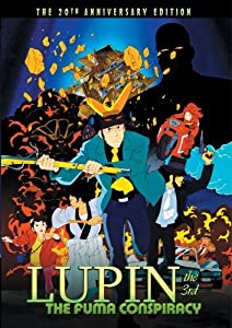 Lupin III: The Fuma Conspiracy hd mp4 download