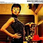 Ziyi Zhang in 2046 (2004)