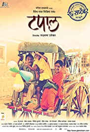 Download Tapaal (2014) Movie