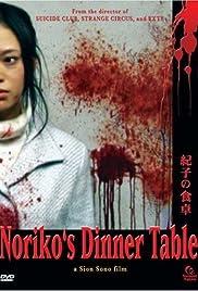 Noriko no shokutaku(2005) Poster - Movie Forum, Cast, Reviews