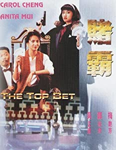 Download the The Top Bet full movie tamil dubbed in torrent