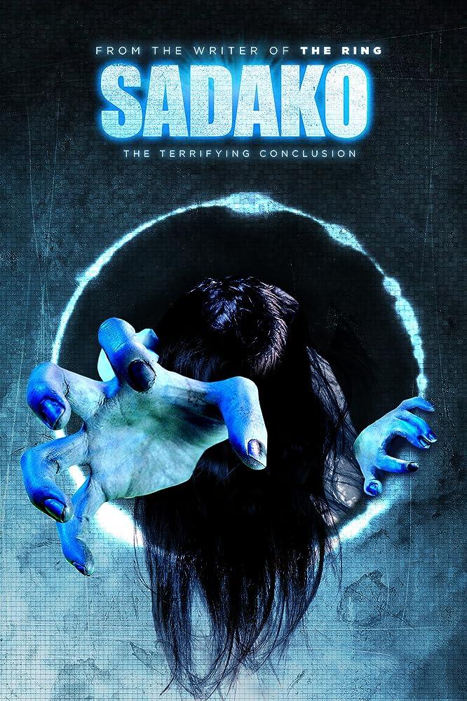 貞子3D  Sadako 3D مترجم