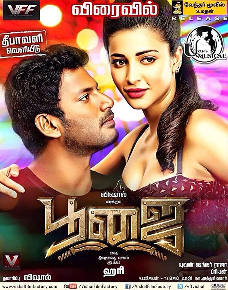 Poojai 2014 Hindi Dual Audio 480p UNCUT HDRip 500MB x264 AAC