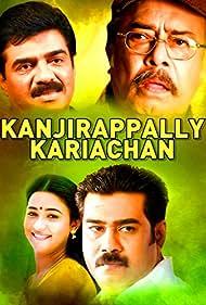 Kanjirappally Kuriachan (1996)