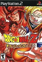 Primary image for Dragon Ball Z: Budokai