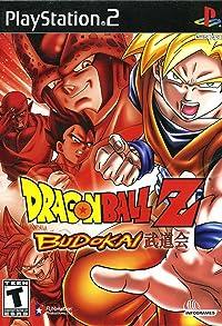 Primary photo for Dragon Ball Z: Budokai