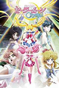 Primary photo for Sailor Moon Crystal