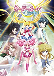 Sailor Moon Crystal download movie free