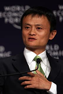 Jack Ma Picture