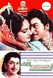Kavirathna Kaalidaasa (1983) filme kostenlos