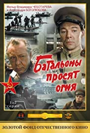 Batalyony prosyat ognya Poster - TV Show Forum, Cast, Reviews