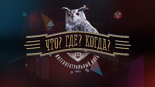 Films 2017 à regarder gratuitement Chto? Gde? Kogda? - Épisode datant du 22 octobre 2011 (2011) [1920x1200] [720x480], Boris Kryuk, Aleksei Blinov, Aleksandr Druz