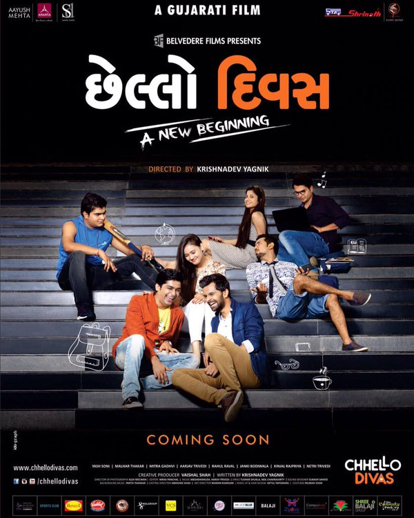 Chhello Divas 2015 Photo Gallery Imdb