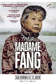 Fang Xiuying in Mrs. Fang (2017)