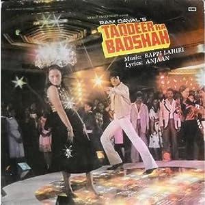 Pran Taqdeer Ka Badshah Movie