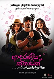 Adaraneeya Kathawak (2016) Poster - Movie Forum, Cast, Reviews