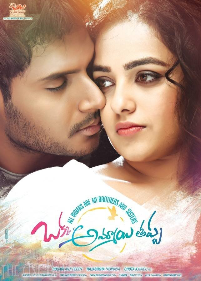 Okka Ammayi Thappa 2016 Dual Audio 720p UNCUT HDRip [Hindi – Telugu]