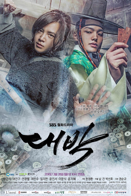 Daebak (TV Series 2016) - IMDb
