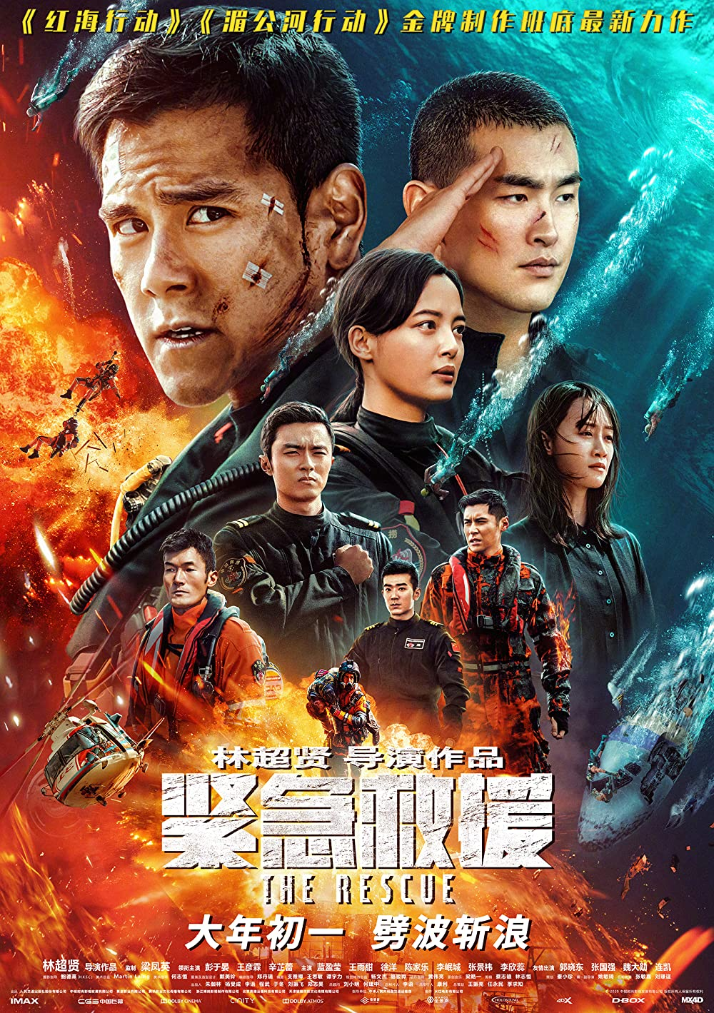 The Rescue 2020 Chinese 720p HDRip 910MB Download