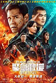 The Rescue (2020) HDRip English Full Movie Watch Online Free