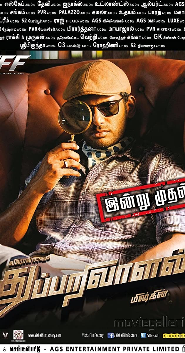 Thupparivaalan Torrent Download