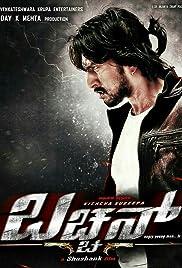 Bachchan (2013) - IMDb