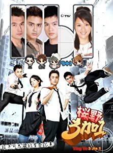Ying Ye 3+1 full movie hd 1080p