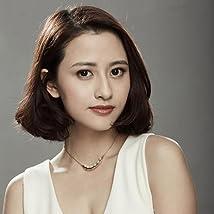 Allie Chan