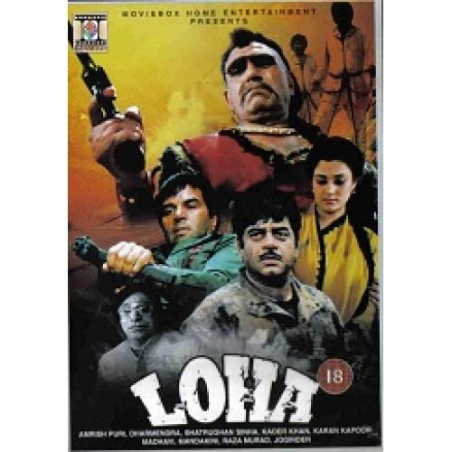 Hindi Full Movie Loha 1987