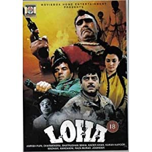 Dharmendra Loha Movie