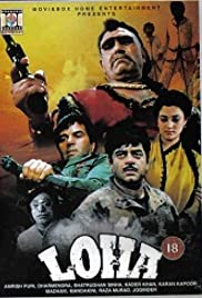 hukumat movie dharmendra download